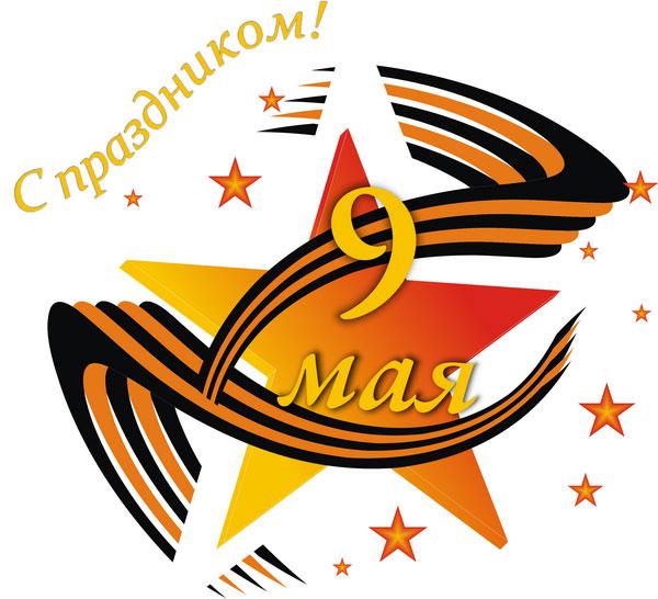 «10-й номер доставил нам много проблем Красивые поздравления на никах на татарском языке